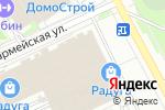 Схема проезда до компании Мистика в Перми