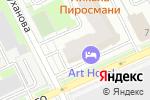 Схема проезда до компании Shebby в Перми