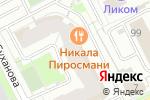 Схема проезда до компании Дриада Дэлия в Перми