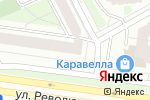 Схема проезда до компании Котлеткин дом в Перми