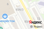 Схема проезда до компании Экстрим Свет в Перми