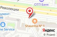 Схема проезда до компании Стм Альянс в Перми
