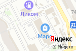 Схема проезда до компании Серебро в Перми