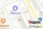 Схема проезда до компании Рататуй в Перми