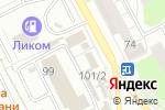 Схема проезда до компании Свежий улов в Перми