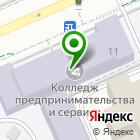 Местоположение компании Альянс Инвест