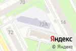 Схема проезда до компании Другая школа в Перми