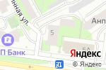 Схема проезда до компании Fox Vape Shop в Перми