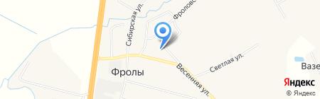 Аптека.ру на карте Фролов