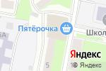 Схема проезда до компании Мир сладких снов в Перми
