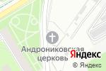 Схема проезда до компании Храм Священномученика Андроника в Перми