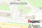 Схема проезда до компании 999 в Перми