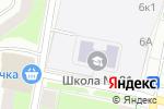 Схема проезда до компании Средняя общеобразовательная школа №81 в Перми