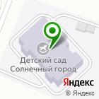 Местоположение компании Лобановский детский сад