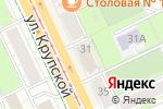 Схема проезда до компании Сафари-Тур в Перми