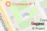Схема проезда до компании Средняя общеобразовательная школа №50 с углубленным изучением английского языка в Перми