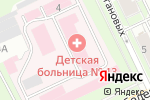 Схема проезда до компании Городская детская клиническая больница №13 в Перми