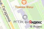 Схема проезда до компании Российский экономический университет им. Г.В. Плеханова в Перми