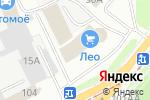 Схема проезда до компании РегионТранс в Перми