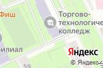 Схема проезда до компании АвтоГарант в Перми