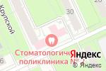 Схема проезда до компании Городская стоматологическая поликлиника №2 в Перми
