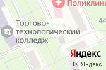 Схема проезда до компании Cafe RIO в Перми