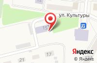 Схема проезда до компании Детская школа искусств в Лобаново