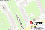 Схема проезда до компании Магнит косметик в Перми