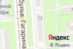 Схема проезда до компании Алтайские травы в Перми