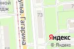 Схема проезда до компании Чемодан в Перми