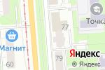Схема проезда до компании Бриз в Перми