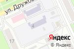 Схема проезда до компании Детский сад №13 в Перми