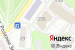Схема проезда до компании Экос в Перми