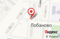 Схема проезда до компании Продуктовый магазин в Лобаново