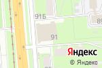 Схема проезда до компании Салон цветов и оформления подарков в Перми