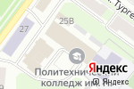 Схема проезда до компании Техсервис в Перми