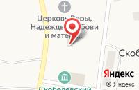 Схема проезда до компании Администрация Хохловского сельского поселения в Скобелевке