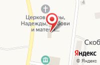 Схема проезда до компании Пермский краевой многофункциональный центр предоставления государственных и муниципальных услуг в Скобелевке