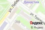 Схема проезда до компании Тургеневъ в Перми