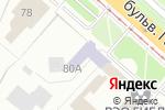 Схема проезда до компании Центр красоты и здоровья в Перми