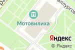 Схема проезда до компании Ветерок в Перми