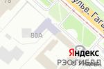 Схема проезда до компании Партнер Авто+ в Перми
