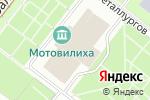 Схема проезда до компании Сакс в Перми