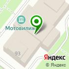 Местоположение компании Алтай