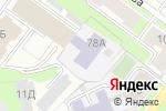 Схема проезда до компании Уральское подворье в Перми