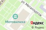 Схема проезда до компании КАМА-ПЛЮС в Перми