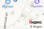Схема проезда до компании Евроstock в Лобаново