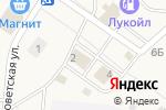 Схема проезда до компании Торсел в Лобаново