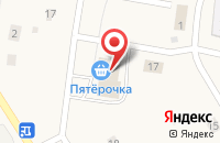Схема проезда до компании Рябинушка в Скобелевке
