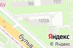 Схема проезда до компании Бригантина в Перми